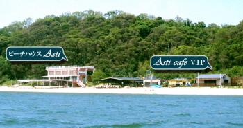 三河大島 東浜海水浴場