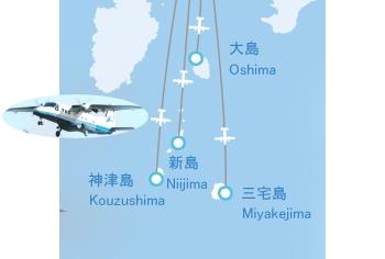 新中央航空株式会社